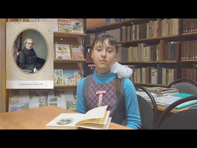 Изображение предпросмотра прочтения – СветланаДанилова читает произведение «В небе тают облака» Ф.И.Тютчева