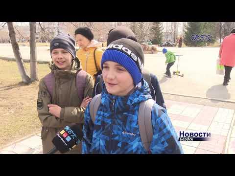 Глоток свежего весеннего «Кислорода»: ежегодная молодежная акция стартовала в Бердске