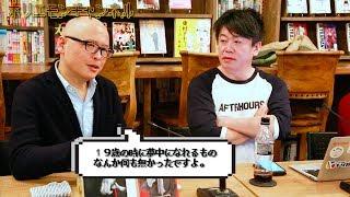 00:07 質問読み 01:37 回答 □「ドラゴン桜2(1) 」→http://amzn.to/2FtJd...