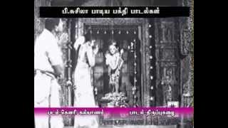 Bhakthi - Thiruppukazhai Paadap Paada - (dips)