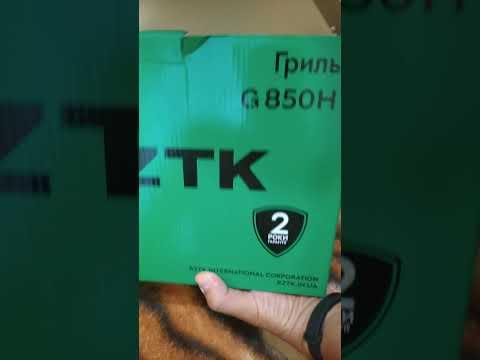 Гриль RZTK G 850H