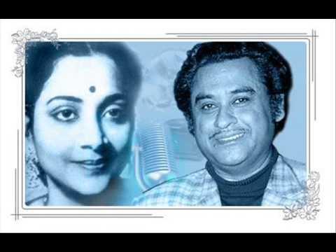 Geeta Dutt, Kishore Kumar : Nachatee zoomatee muskuraatee : Film - Miss Mala (1954)