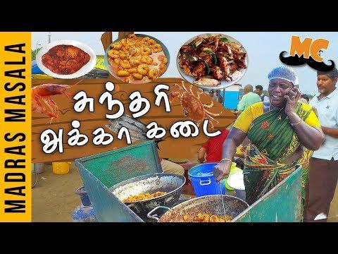 The Story of Sundari Akka Kadai | Madras Masala Epi 14 | Food Feature | Madras Central
