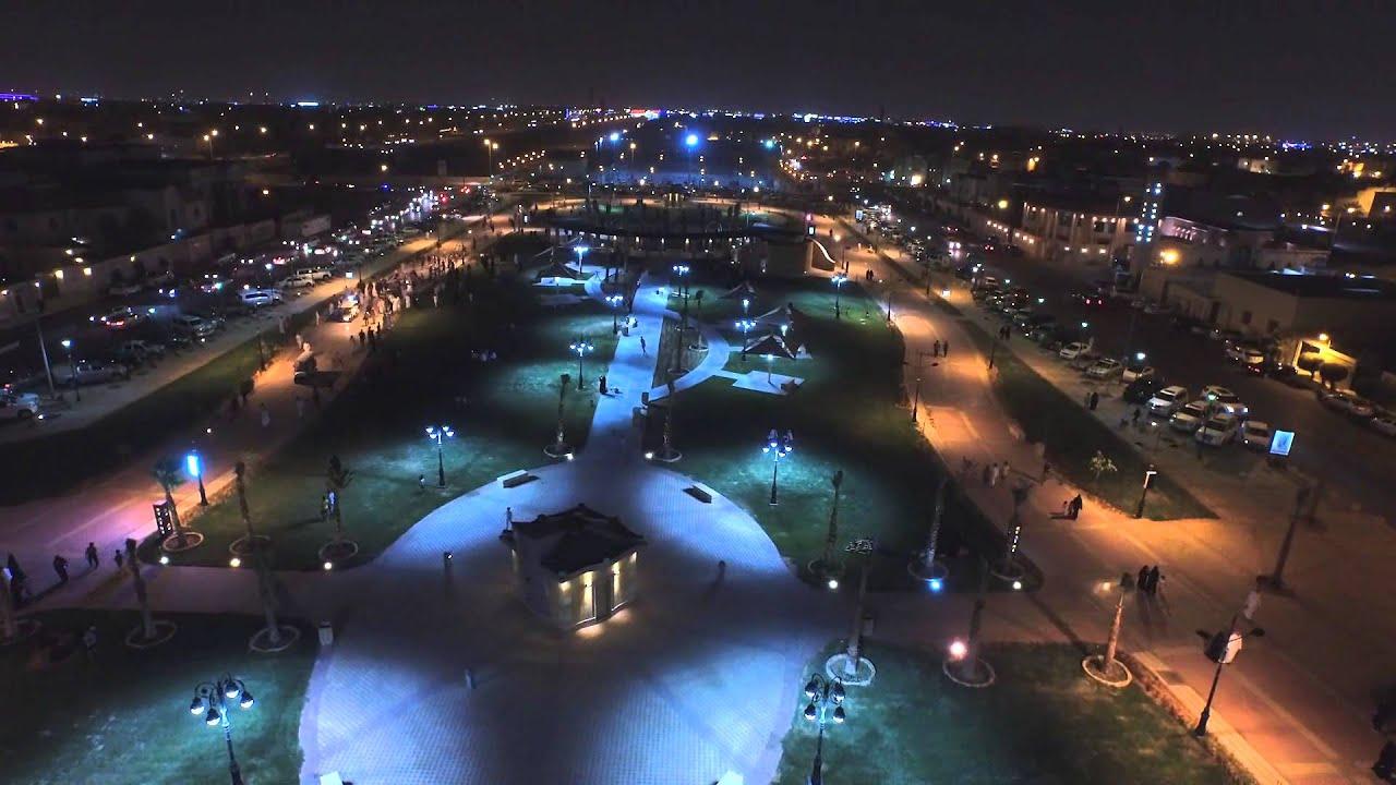 حديقة الأمير محمد بن عبد العزيز Prince Mohammed bin Abdul Aziz Park