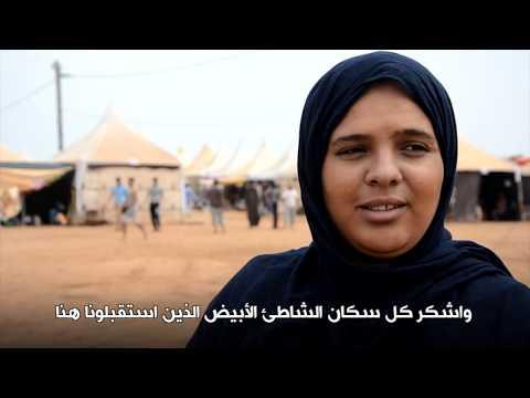 أنا الشاهد: انطلاق النسخة الأولى للمخيم الصيفي بجهة كلميم في المغرب  - نشر قبل 4 ساعة