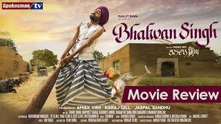 Bhalwan Singh- Ranjit Bawa Full Movie 2017- Review