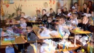 Школа №16 КРЕМЕНЧУГ 1-б кл 01.09.2014г