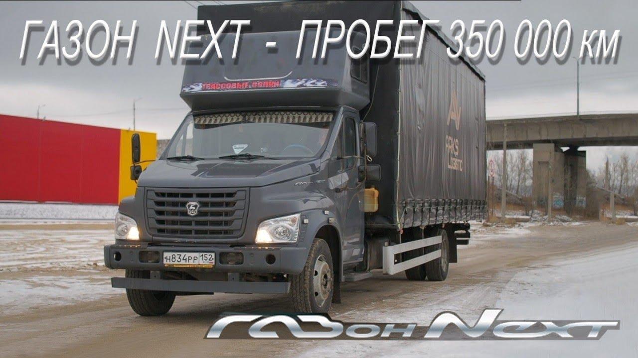 Сердце»конкурента ГАЗели Next: УАЗ представил двигатель ZMZ-PRO .