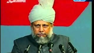 (Urdu) Jalsa Salana Netherlands 2004 - Concluding Address - Islam Ahmadiyya