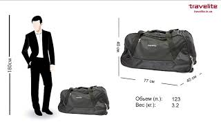 Обзор дорожной сумки Travelite, серия Kick Off TL006811-01