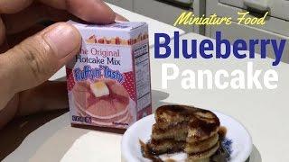 Miniature Food Blueberry Pancake (mini food) (miniature cooking) (ASMR) (DIY) (Kids' toys)