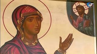 Новгородцы смогут узнать о реставрации иконы «Богоматерь Боголюбская»