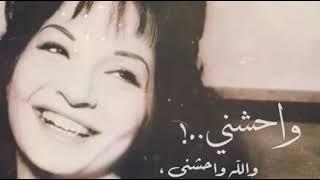 واحشني والله واحشني  أصالحك بايه شاديه