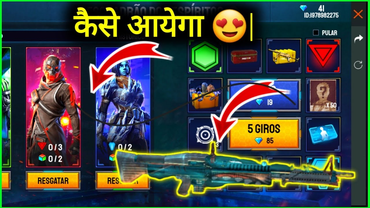 Free Fire New Event Full Detail|New Weapon Royal M60 Skin Free Fire-