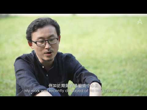 【Art is Transformation】Life-transforming stories of HKAS Alumni  Story I : Alex Heung 香建峰