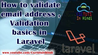 19.Laravel in Hindi : Validation in Laravel , How to validate email address in Laravel
