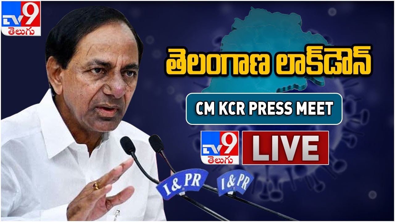 CM KCR Press Meet LIVE || Telangana Lockdown || CoronaVirus ( Covid-19 ) Alert - TV9