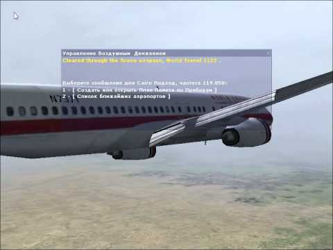 Самолеты в ГТА 5 как управлять самолетом, где найти