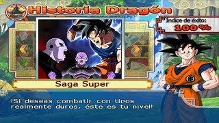 Dragon Ball Z Budokai Tenkaichi 4 - Modo historia Goku Ultra Instinct and Hit VS Jiren Final Battle
