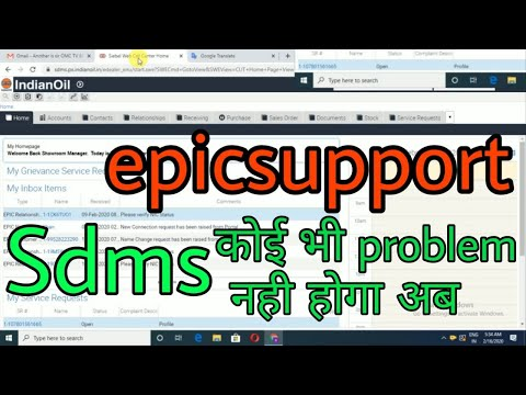 epicsupport help Sdms telephone support email support all help 2020 ?
