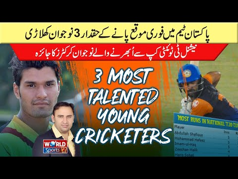 3 most talented youngsters who deserve a chance | Cricket Pakistan | National T20 Cup 2020