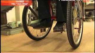 Тренажер для колясочников(Уральские студенты изобрели инвалидную коляску-тренажер Местные Кулибины придумали, как помочь тем, кто..., 2015-02-12T16:09:29.000Z)