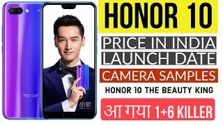Honor 10 Price in India, Launch Date, Camera Samples | One Plus 6 Killer