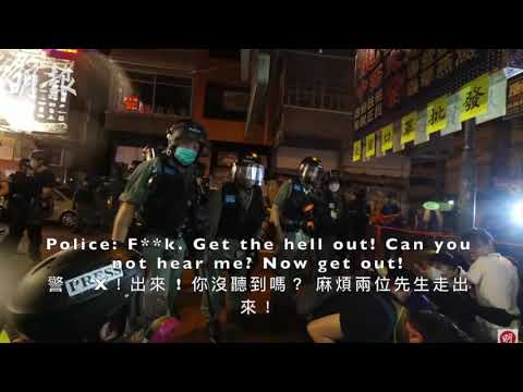 5.10旺角警暴實況 Hong Kong Police's violence against journalists on May 10