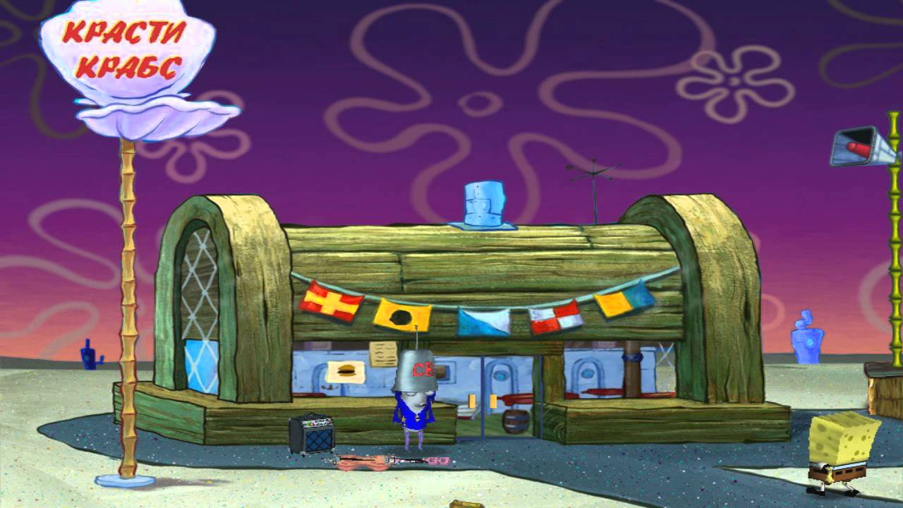 картинки симпсонов красти краб хлебзавод это