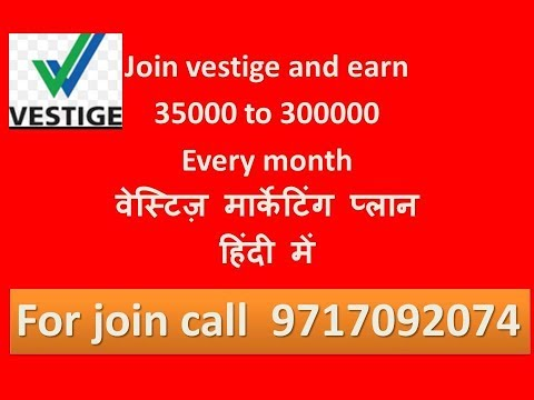 join vestige and earn unlimited | {no investment!!!!!!!}