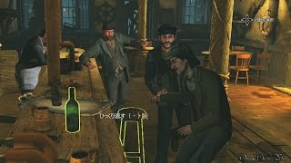 【PS4】Sherlock Holmes: The Devil