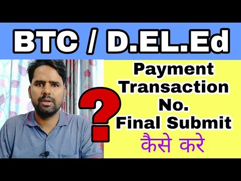 BTC / DELEd Online form Transaction No., Payment, Final Submit कैसे करे | UP BTC | UP D.El.Ed