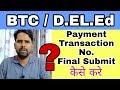 BTC / DELEd Online form Transaction No., Payment, Final Submit कैसे करे | UP BTC | UP D.El.Ed