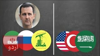 Who's fighting whom in Syria? Explained in 90 seconds