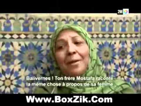 film marocain zman kenza