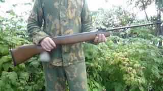 Пневматическая винтовка с газовой пружиной Crosman Vantage NP