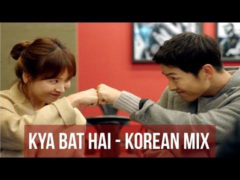 Kya Bat hai || Hardy Sandhu|| Korean Mix || Song Joong Ki & Song Hye Kyo || Descendants of the sun