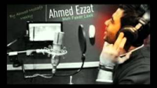 احمد عزت مش فاكر ليك   Ahmed Ezzat Mesh Faker Leek   YouTube
