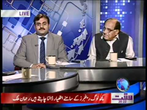 Hot Line (New Provinces in Pakistan and Political Twists) 04 May 2012