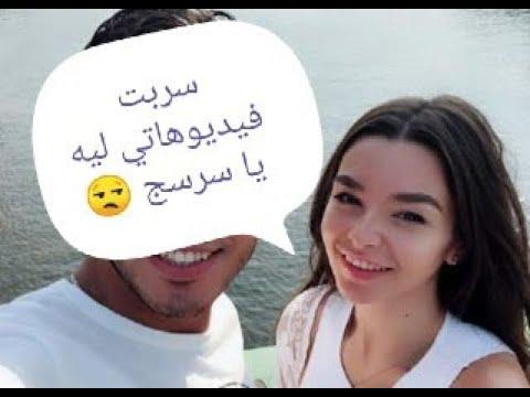 الراقصه جوهره وموضوع الفيديوهات الاباحيه