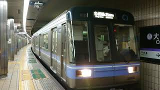 ●20200609 2000形 発車 @大曽根2