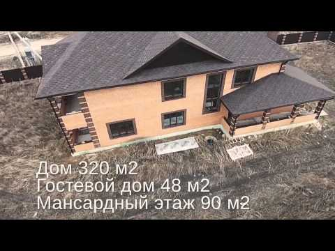 Шикарный Дом в Зубарево 14 км. от Тюмени