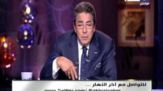 اخر النهار - محمود سعد : الشعب جاهل .. طيب مسؤلية مين ؟