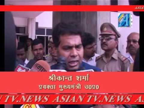Shree Kant Sharma byte on thana hazratgunj Report By M.Roomi News Editor  ASIAN TV NEWS