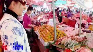ตะลุยตลาดมูเซอ ดอยมูเซอ จังหวัดตาก ท่องเที่ยวไทย เที่ยว กิน ถิ่นอีสาน