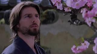 Разговор по душам - Бусидо - Последний Самурай - Том Круз - Music Video