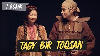 Tagy Bir Toqsan 7 серия