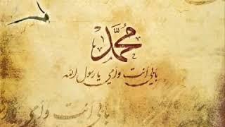 وصفالرسول من امرأه عجوز بدوية .. الشيخ عدنان المحمد ....... راائع