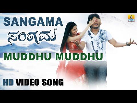Muddhu Muddhu | Sangama HD Video Song | feat. Golden Star Ganesh, Vedhika | Devi Sri Prasad