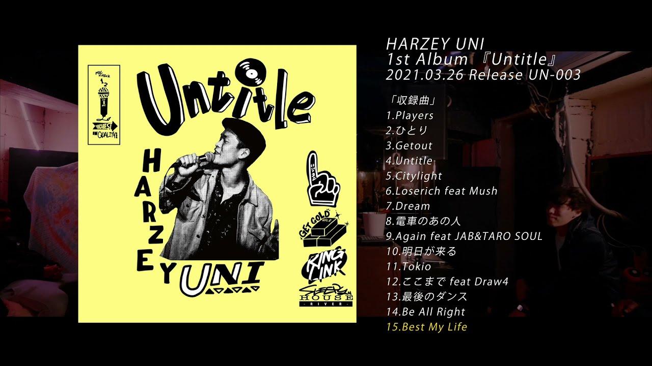HARZEY UNI 1st Album『Untitle』トレーラー